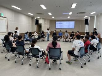 착한볼런투어 : 청소년 시민학교