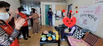 [2021 추석맞이 자원봉사] 학운동 자원봉사 캠프
